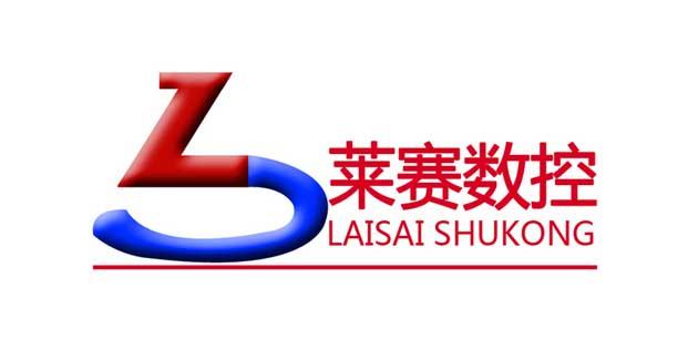 Jinan laisai CNC equipment co.,