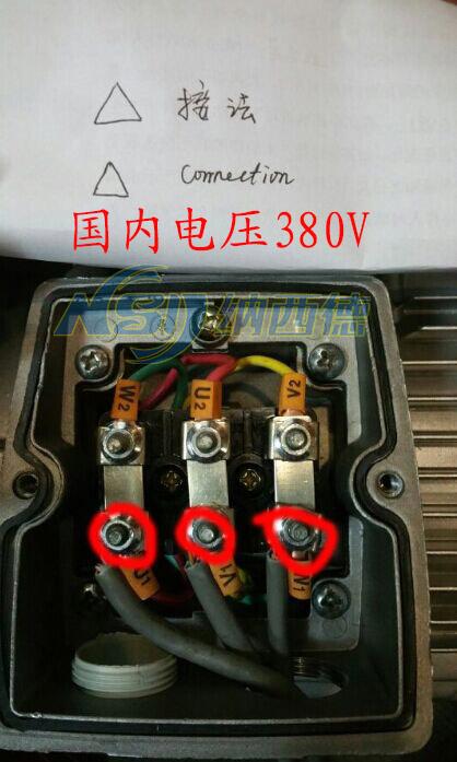 漩涡风机接线图_漩涡气泵生产厂家-北京纳西德机电
